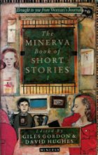 minevra book of short stories