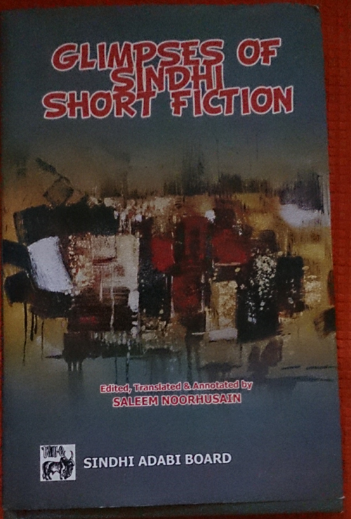 Glimpses of Sindhi Short Fiction