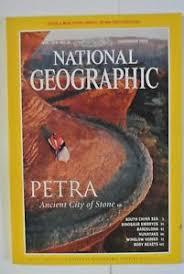 dec 1998 petra: ancient city of stone