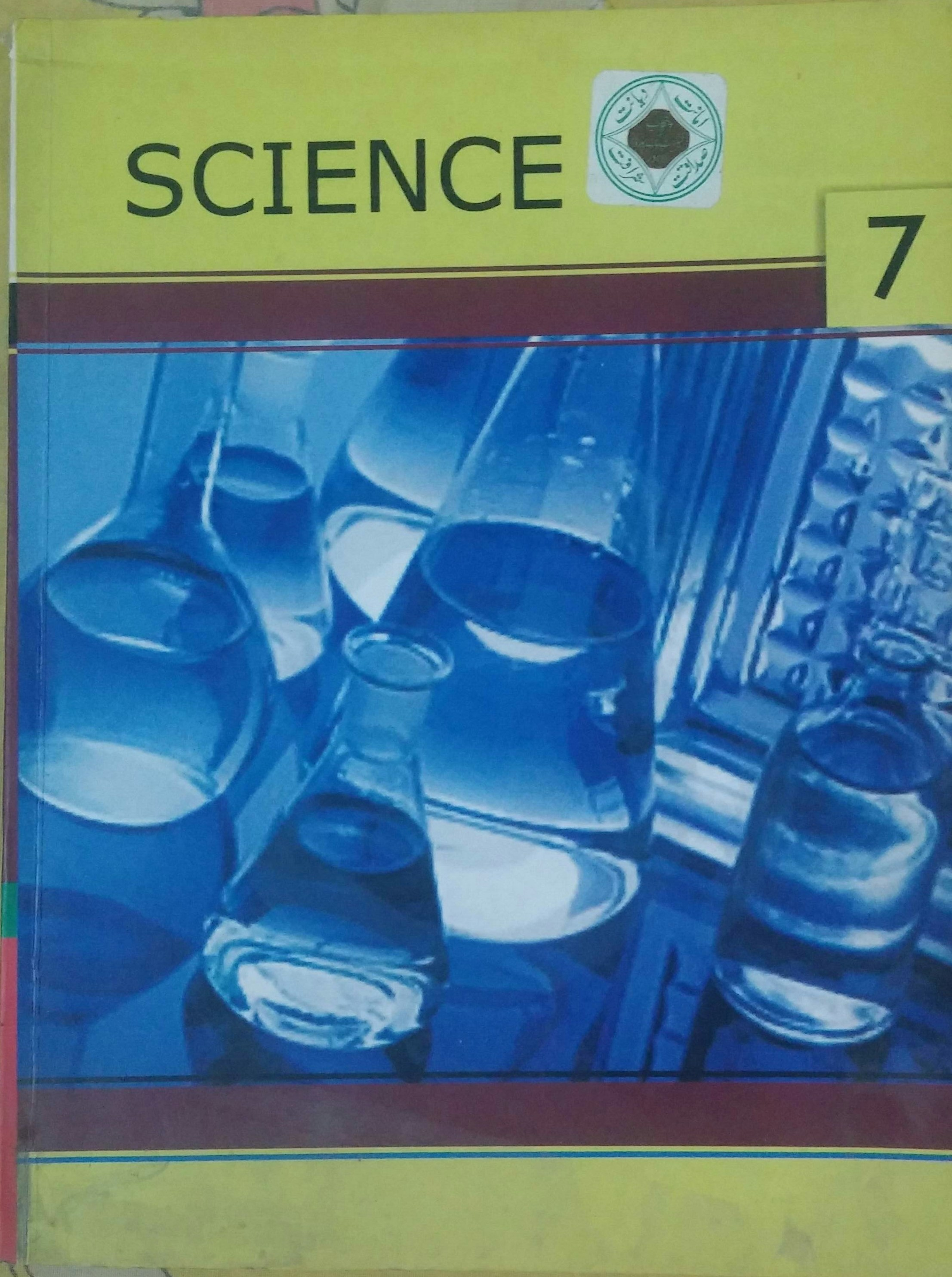 Science 7 Punjab Board