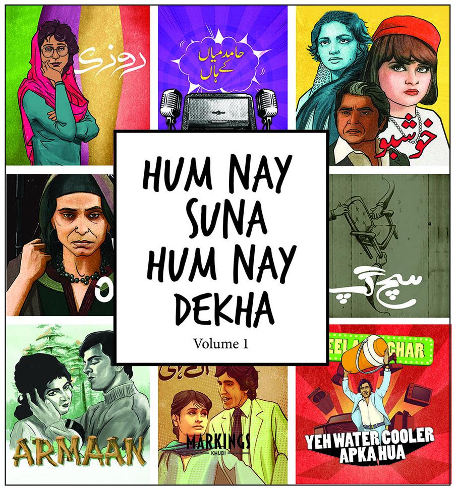 Hum Nay Suna Hum Nay Dekha (Vol. 1)