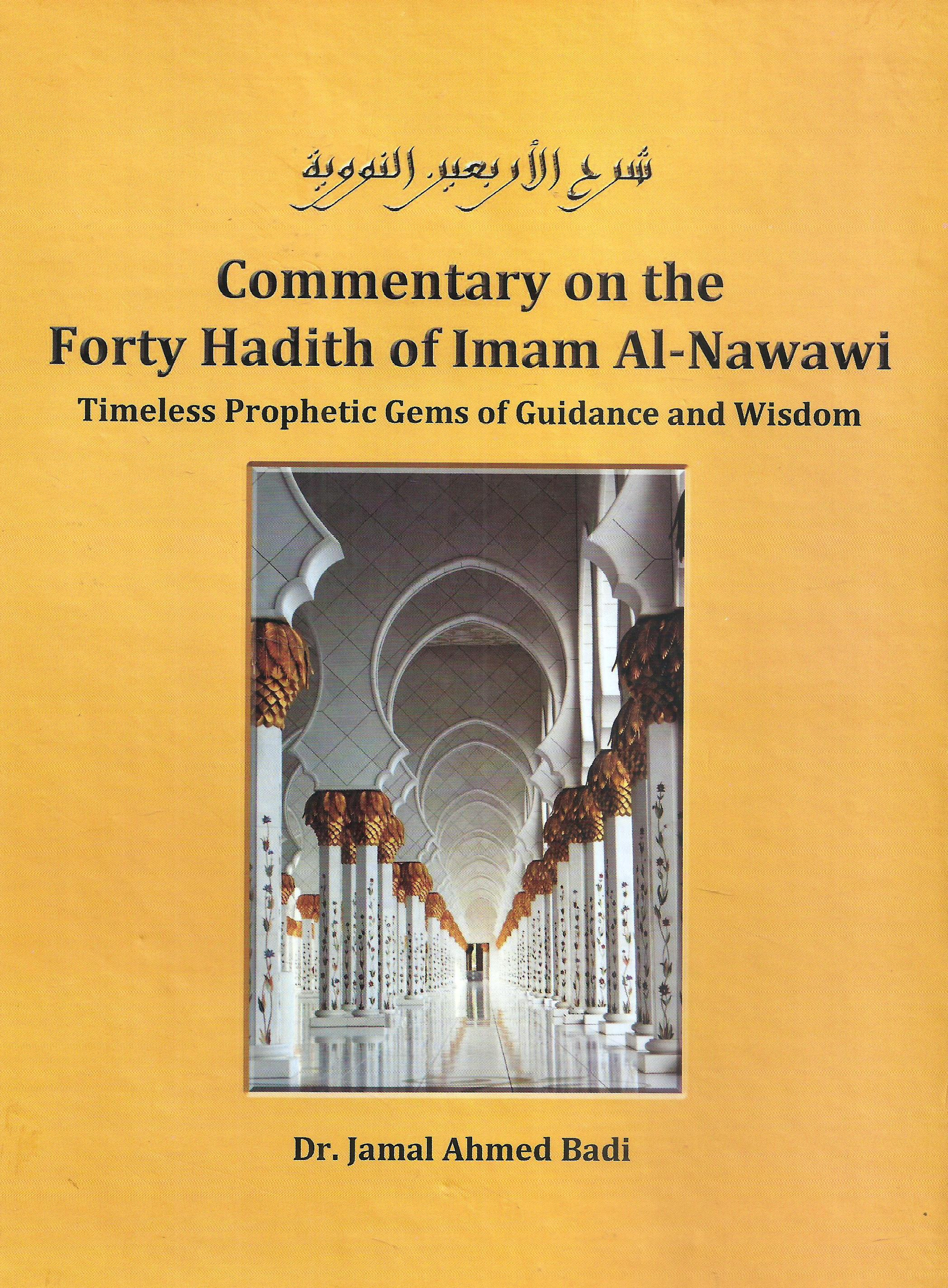 Commentary on the Forty Hadith of Imam Al Nawawi