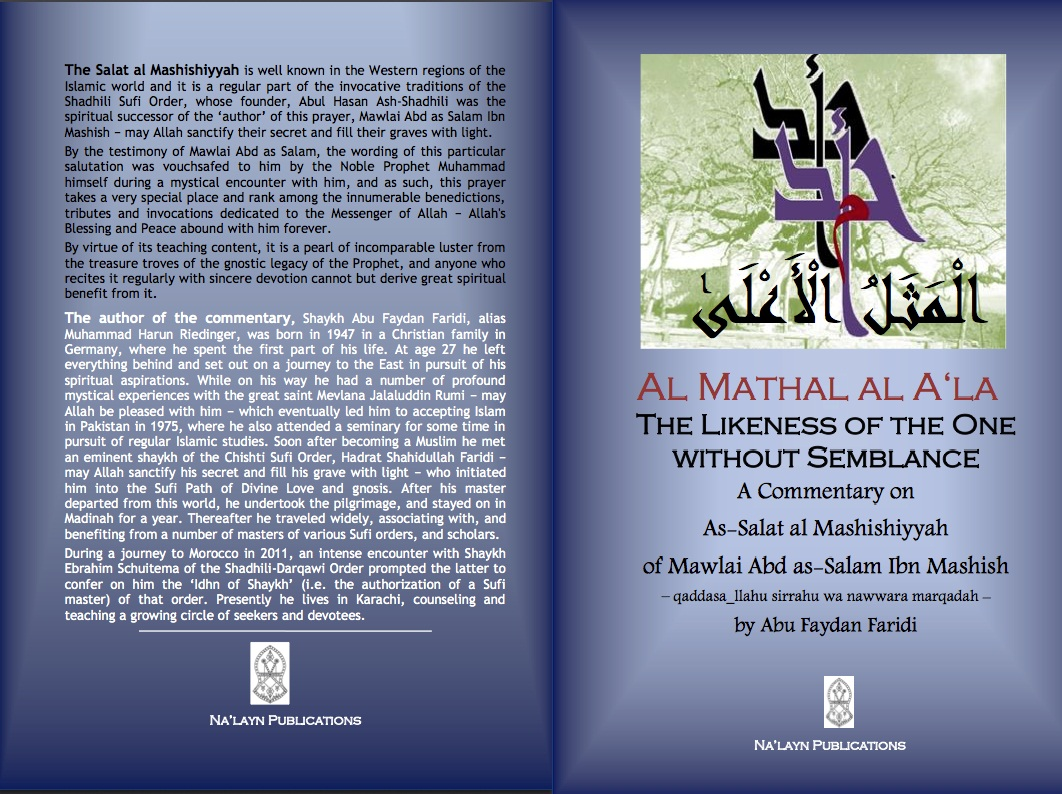 Al Mathal al A'lā – The Likeness of