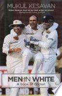men in white (pb)