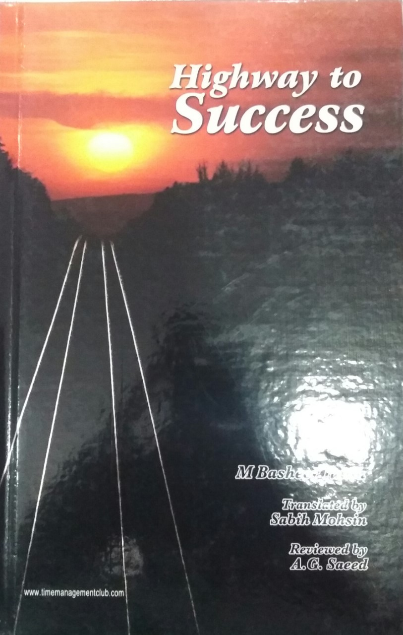 highway to success